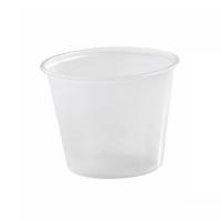 Mini potes PP translúcidos com tampas transparentes opcionais 150ml Ø74mm  H59mm
